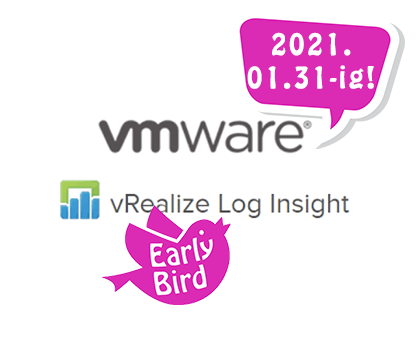VMware_20210131_EB.png