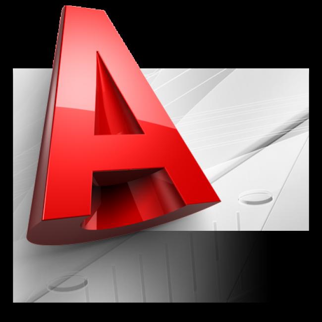 AutoCAD-Logo_friss.png